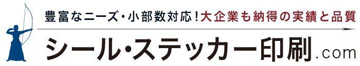 福岡博多シール・ステッカー印刷.com