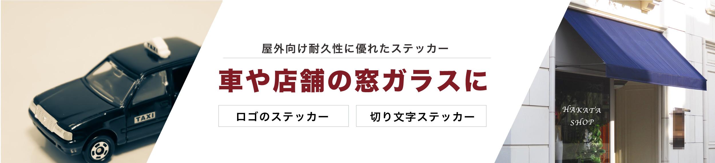 pc_header2